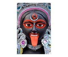 Love Vashikaran Specialist In Mumbai +91-8872522276